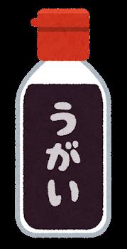 ポビドンヨード原液10%